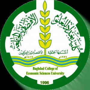 كلية بغداد للعلوم الاقتصادية • https://baghdadcollege.edu.iq/wp-content/uploads/2019/12/شعار-الكلية-مفرغ-300x300.png