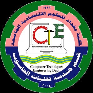 كلية بغداد للعلوم الاقتصادية • قسم هندسة تقنيات الحاسوب