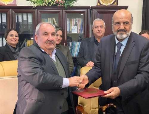 كلية بغداد للعلوم الاقتصادية توقع اتفاقية تعاون مع مؤسسة (IEEE)