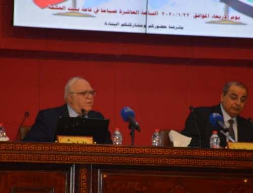 الاستاذ الشامي :يشارك في ندوة علمية حول الاتفاقية العراقية الصينية