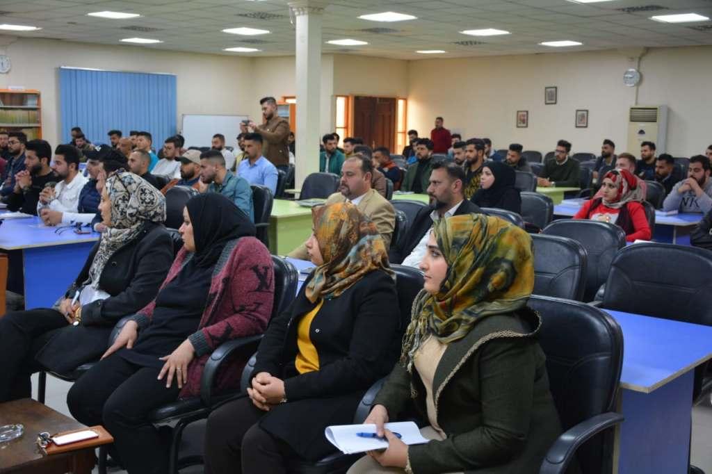 كلية بغداد للعلوم الاقتصادية • وتم في اللقاء مناقشة الامور العلمية التي تتعلق بأمتحانات الكورس الاول ،كما اثنى السيد العميد على التزام وانتظام الطلبة في الدوام .