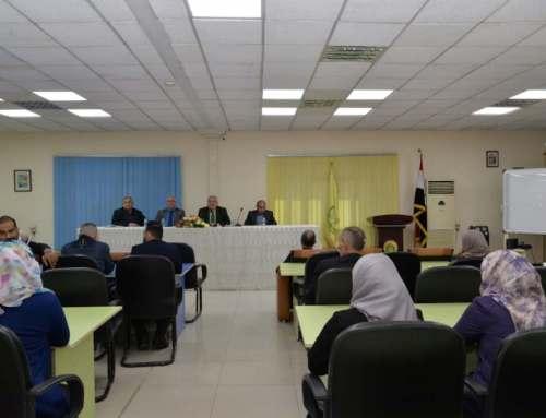 الاستاذ الشامي يضع برنامجا لدوام الكادر الاداري في الكلية