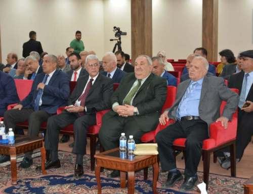 احتفالية تكريم علماء ورواد علم السياسة في العراق