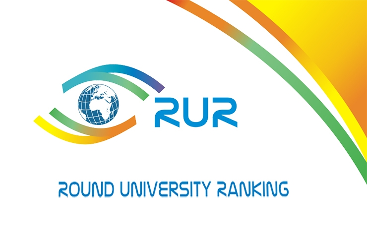 كلية بغداد للعلوم الاقتصادية • ويأتي تصنيف الكلية بهذا المركز نتيجة تسخيرها لكافة الامكانيات للبحث العلمي والارتقاء بالبنية التحتية .