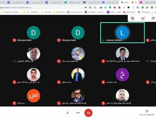 كلية بغداد للعلوم الاقتصادية: تُهيئ الطلبة للامتحان الالكتروني