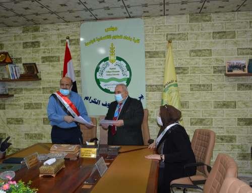 في زمن كورونا :كلية بغداد الاقتصادية توقع اتفاقيتين لعقد مؤتمرات علمية دولية