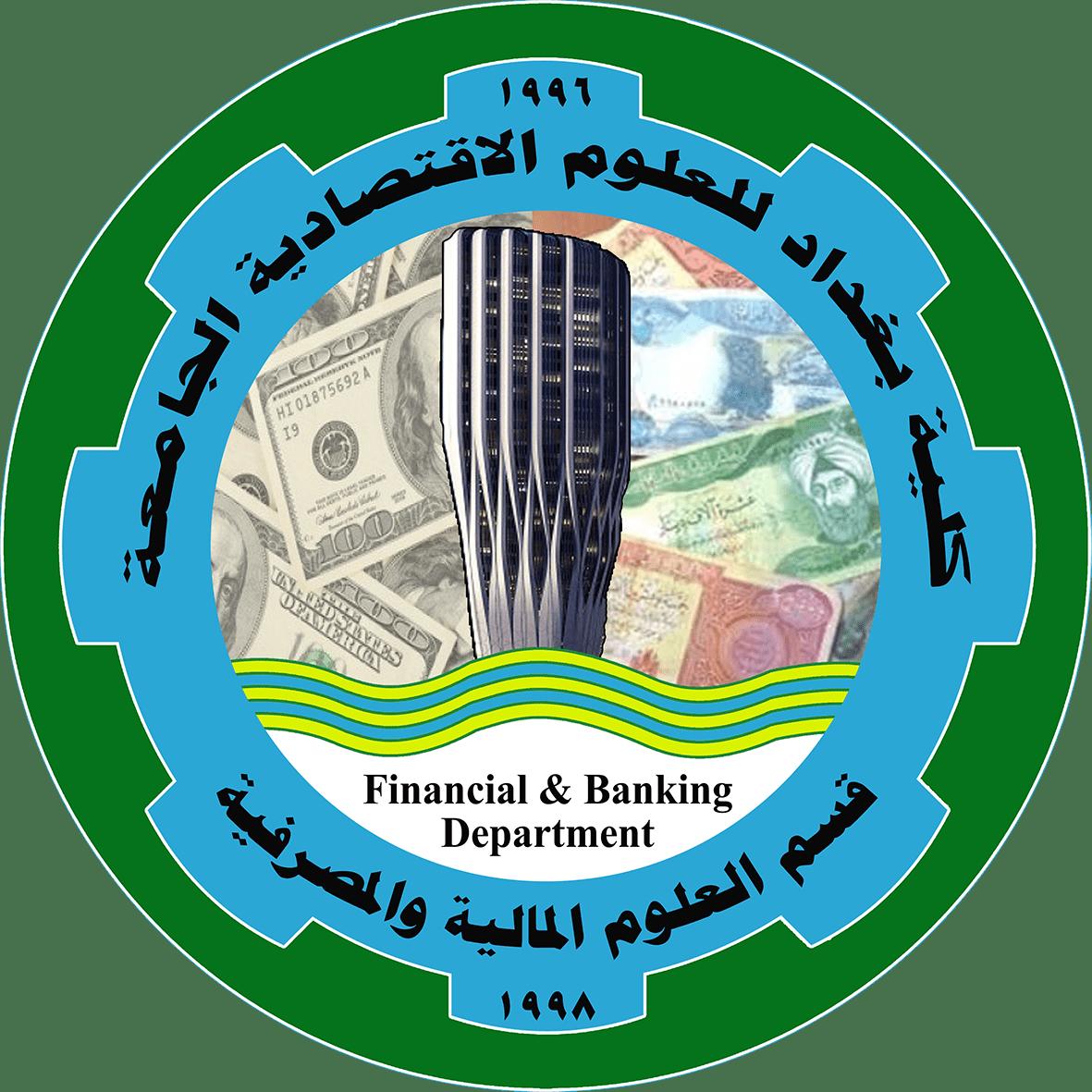 كلية بغداد للعلوم الاقتصادية • https://baghdadcollege.edu.iq/wp-content/uploads/2020/11/ba-logo.png