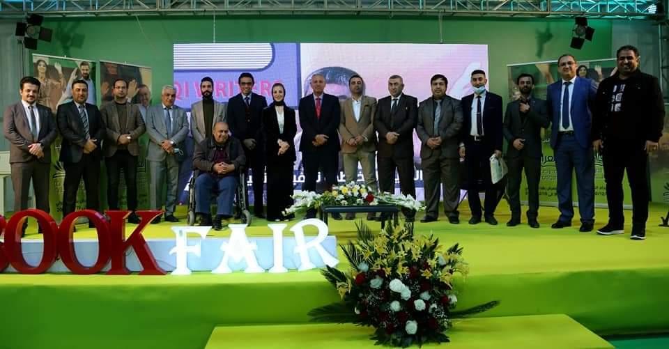 الفريق الوزاري في معرض الكتاب