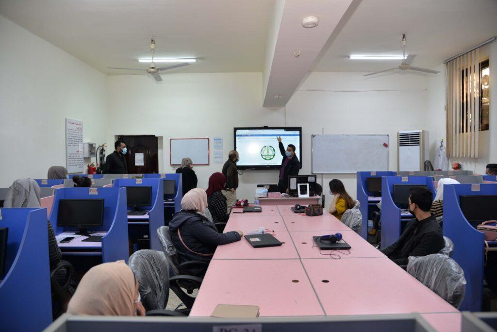 كلية بغداد للعلوم الاقتصادية • .