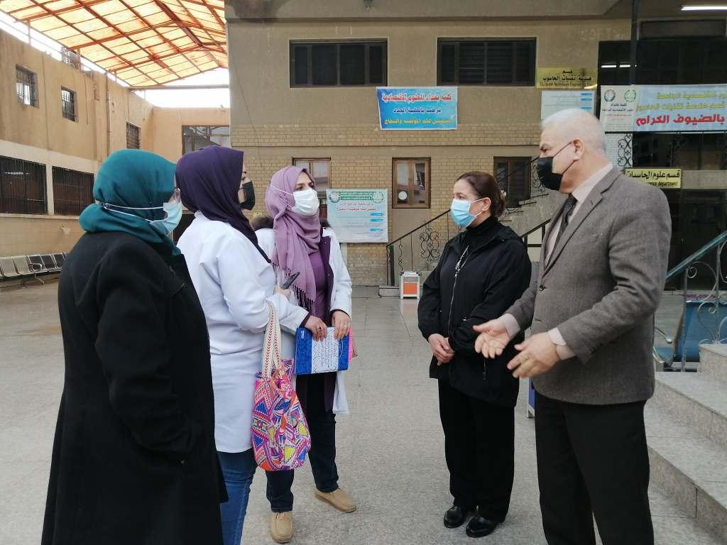 وزارة الصحة في باحات الكلية