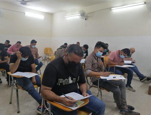 كلية بغداد للعلوم الاقتصادية الجامعة :تستضيف وزارة التربية في رحابها