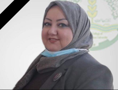 وقفة حداد تقيمها كلية بغداد للعلوم الاقتصادية الجامعة